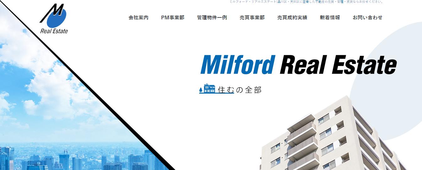 ミルフォード・リアルエステート大森店の口コミ・評判