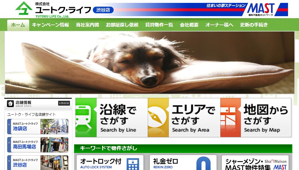MASTネットワーク ユートク渋谷店の口コミ・評判
