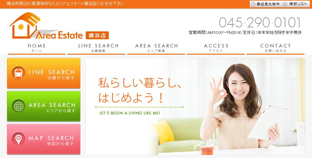エリア・エステート横浜店の口コミ・評判