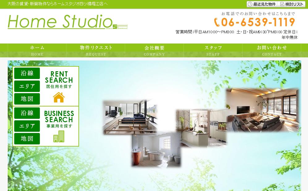 ホームスタジオ四ツ橋堀江本店の口コミ・評判