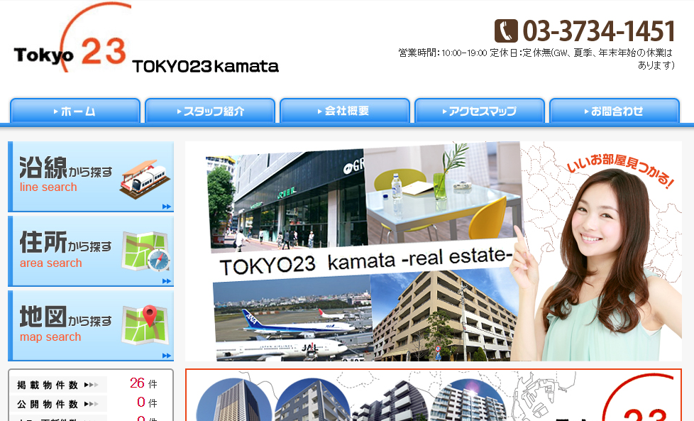 TOKYO23 蒲田店の口コミ・評判