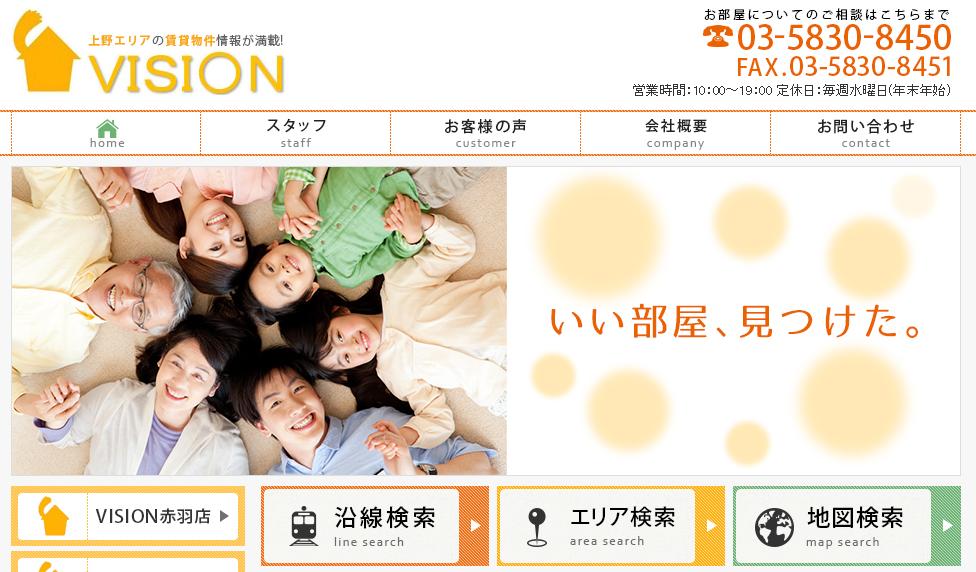 VISION(ヴィジョン)上野店の口コミ・評判