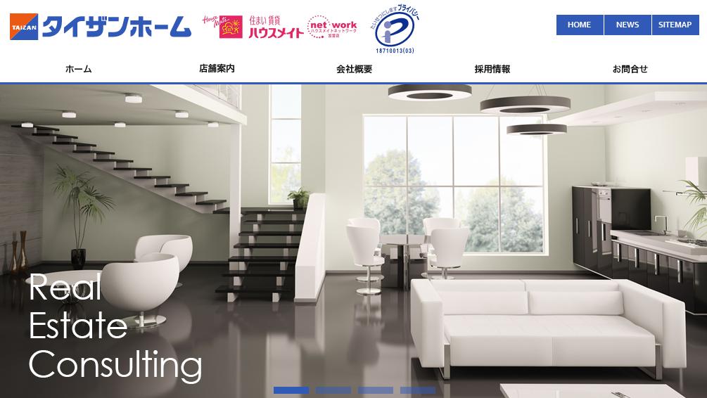 ハウスメイトネットワーク 福岡昭和通り店の口コミ・評判