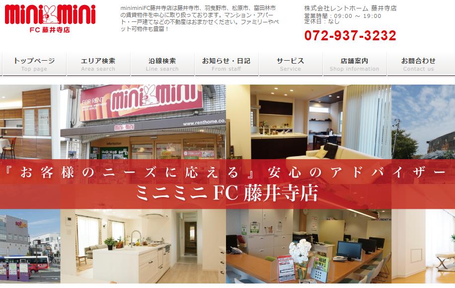ミニミニFC 藤井寺店の口コミ・評判