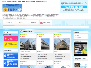 CLCコーポレーション 新小岩店の口コミ・評判