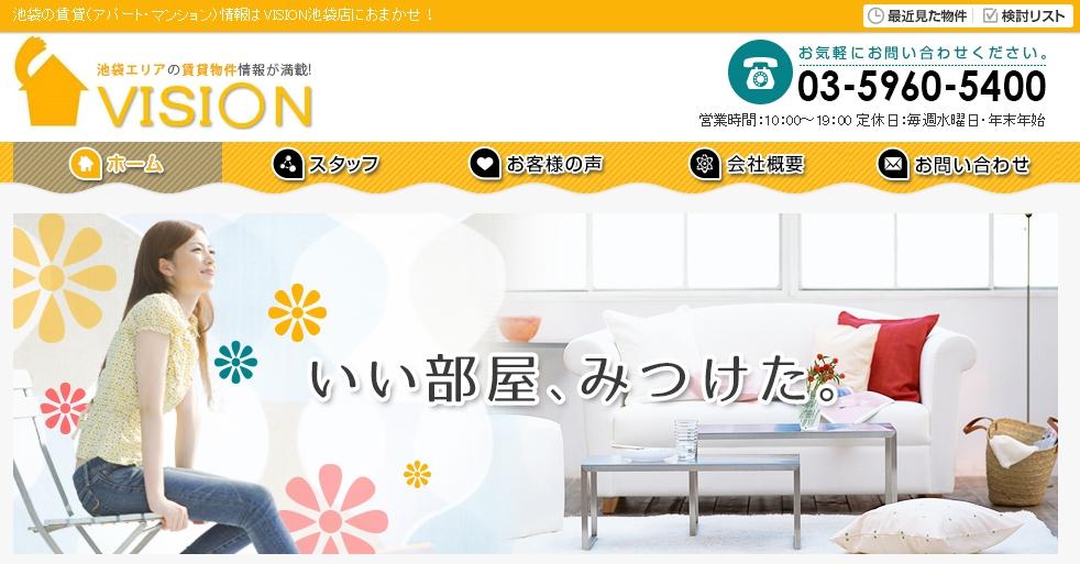 VISION 池袋店の口コミ・評判