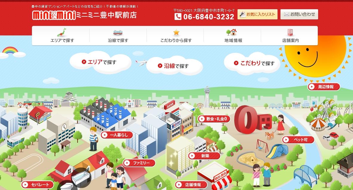 ミニミニFC 豊中駅前店の口コミ・評判