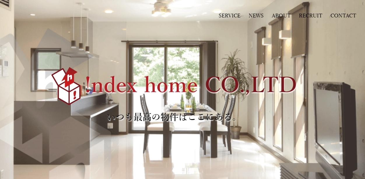 インデックスホーム 田町店の口コミ・評判